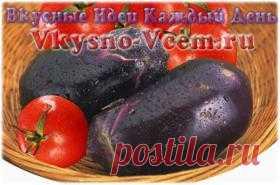 Маринованные помидоры с баклажанами. Помидорки получаются очень вкусными и свежими, баклажаны мммм....нет слов! То ли помидоры с баклажанами, то ли баклажаны с помидорами ...но очень вкусно