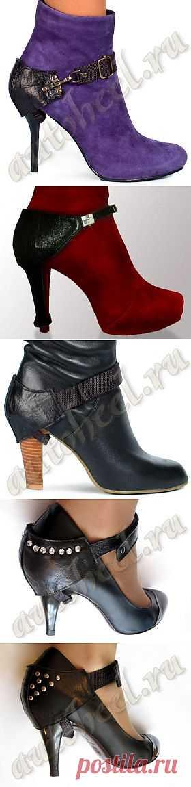 Автопятки (подборка) / Обувь / Модный сайт о стильной переделке одежды и интерьера