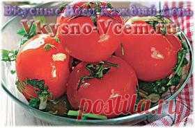 Помидоры медовые. Вы когда нибудь пробовали помидоры с медом? Нет? Вы много потеряли...Замечательный рецепт невероятно вкусных помидоров. Пробуйте!