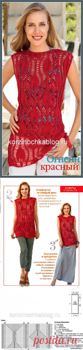 Bright-red knitted spokes a tunic - on March 8, 2017 - Knitting by spokes, models and schemes for knitting on spokes