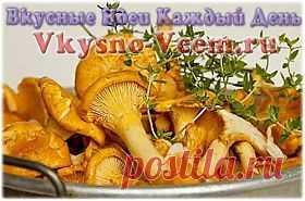 Лисички маринованные по-особому. Существует много способов, чтобы приготовить лисички. Рецепты с использованием этих грибов встречаются даже в средневековых книгах. Но, лисички маринованные по особому – с перцем чили и луком пореем, самый необычный и вкусный метод. Сюрпризное меню с таким блюдом гарантировано!