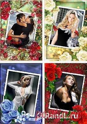 Романтические рамки для фотографий - Нежность чувств » RandL.ru - Все о графике, photoshop и дизайне. Скачать бесплатно photoshop, фото, картинки, обои, рисунки, иконки, клипарты, шаблоны.