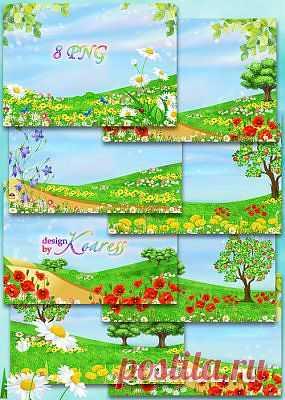 Детские летние цветочные фоны » RandL.ru - Все о графике, photoshop и дизайне. Скачать бесплатно photoshop, фото, картинки, обои, рисунки, иконки, клипарты, шаблоны.