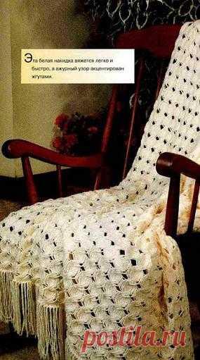 Вязание спицами - плед