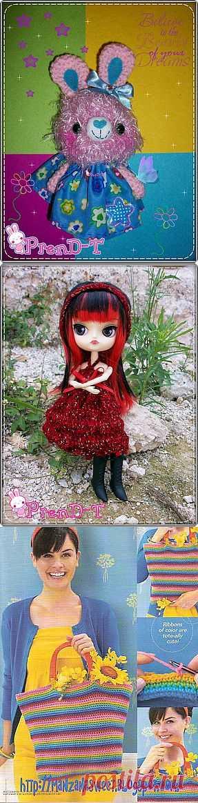 Manzana Sweet By Linda