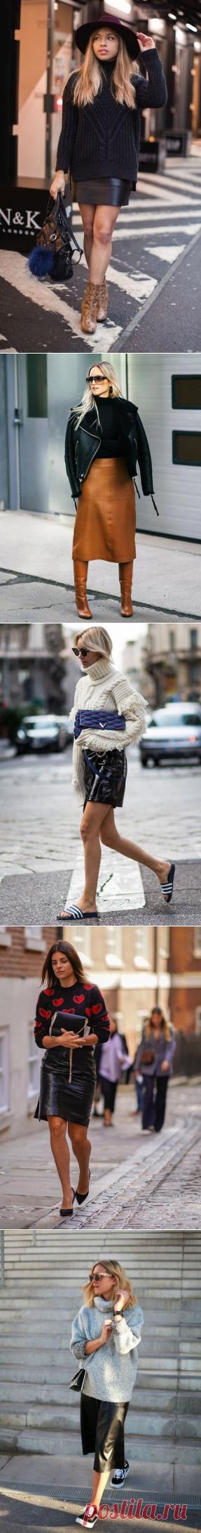 Стильные кожаные юбочки — Модно / Nemodno