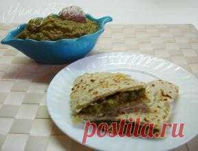 Мексиканская кухня: лепешки с соусом Гуакамоле