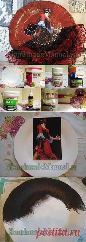 Мастер-класс тарелки «Танцовщица Фламенко».