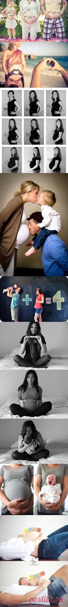 Идеи для фотосессии беременной. (Ещё есть идеи по клику на картинку).