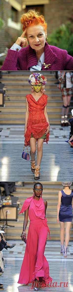 Ах, Вивьен, Вивьен! / Дизайнеры / Модный сайт о стильной переделке одежды и интерьера