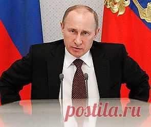 ДНИ.РУ ИНТЕРНЕТ-ГАЗЕТА ВЕРСИЯ 5.0 / Путин устроил разнос за Дальний Восток