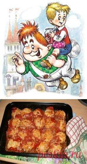 We prepare according to children's books: meatballs for Carlson.