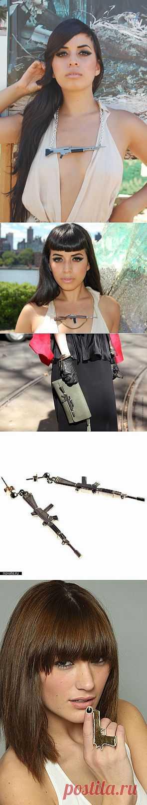 Здравствуй, оружие! (трафик) / Аксессуары (не украшения) / Модный сайт о стильной переделке одежды и интерьера