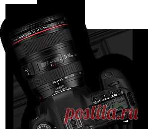 Советы начинающему фотографу! - Фотосайт. Уроки фотографии. Статьи о фотографии.