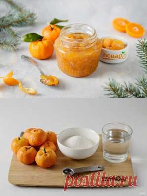 Варенье из мандаринов   Вкусные кулинарные рецепты