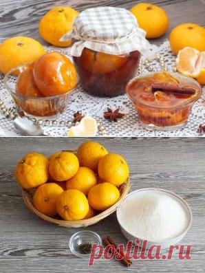 Варенье из целых мандаринов | Вкусные кулинарные рецепты