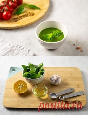 Соус из базилика | Вкусные кулинарные рецепты