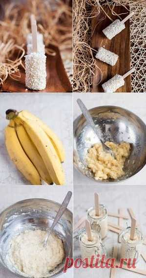 Кокосово-банановое эскимо.