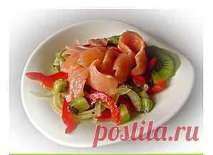 Салат из семги с киви.