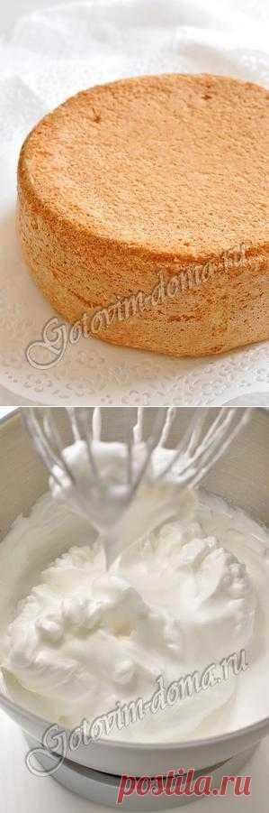 Бисквит классический