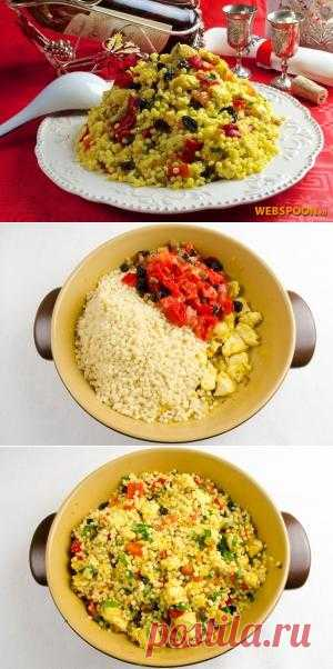 Кускус с курицей. Мароканский кукус это основной продукт питания в Марокко. Теперь она становиться популярна и в наших краях. Читаем! Готовим! Комментируем и ставим лайки!
