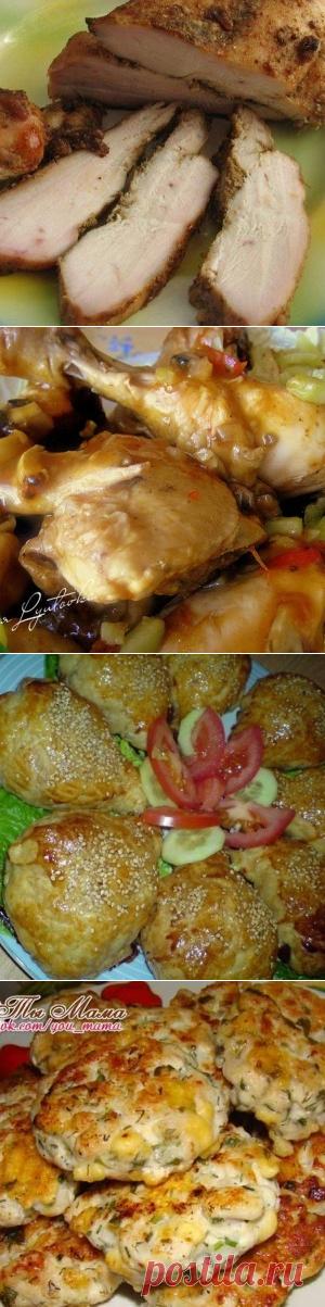 12 вкуснейших блюд из курятины - МирТесен
