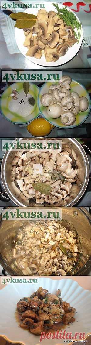 Шампиньоны маринованные без уксуса   4vkusa.ru