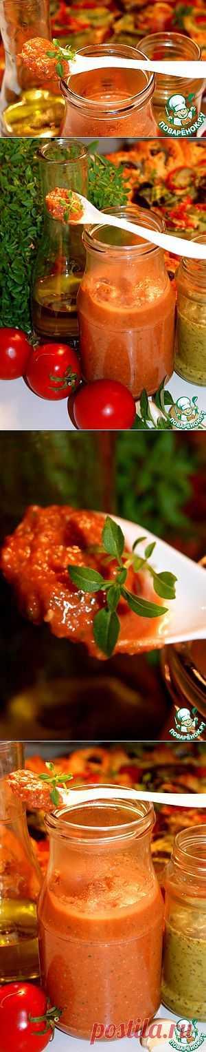 Pesto alla siciliana. Нежный, не совсем обычный, но очень вкусный и ароматный соус-песто, где прима-роль отведена помидорам!