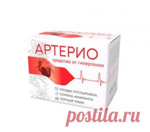 Лекарство Артерио — цена, купить препарат у официального производителя