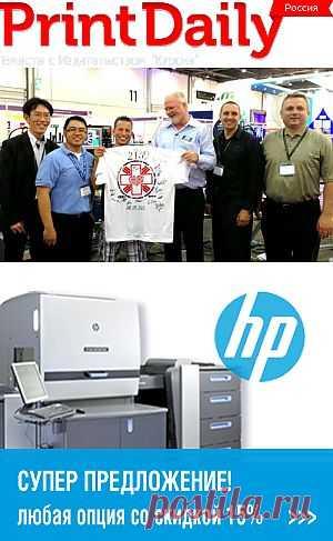 Установлен новый мировой рекорд по печати на футболках | PrintDaily - Как заработать в полиграфии?