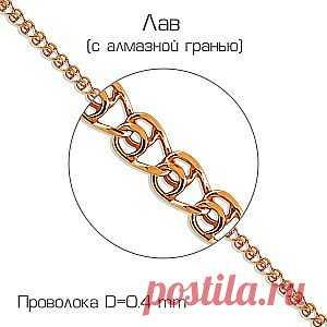 Браслет из красного золота с алмазной гранью.  Купить за 2 100 руб.