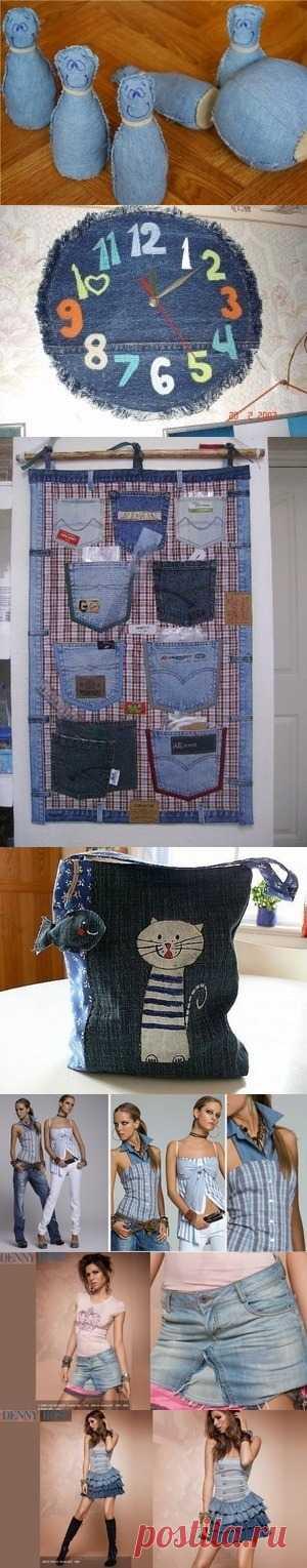 Идеи из старых джинсов!