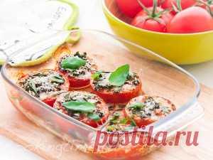 Томаты по-провански (Tomates provençales)