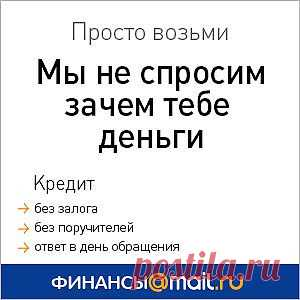 Mail.Ru: mail, search on the Internet, news, games, entertainments