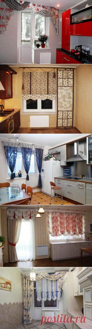 Шторы на кухню с балконной дверью: правила выбора и 36 вариантов на фото