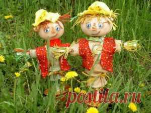 Пугало огородное | sadok33.ru