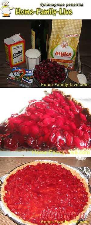 Пирог из песочного теста с вишневой начинкой - Дом Семья Жизнь | Кулинарные рецепты