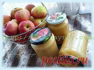 Яблочное пюре Неженка   Урожайная дача