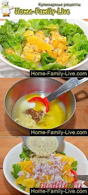 Салат с апельсинами - пошаговый фоторецепт - апельсины листья салата лук   Кулинарные рецепты