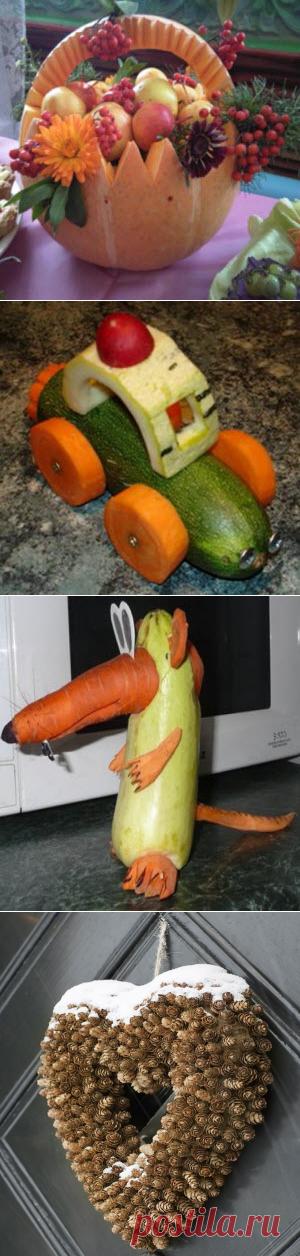 Осенние поделки своими руками из овощей, фруктов  и шишек .