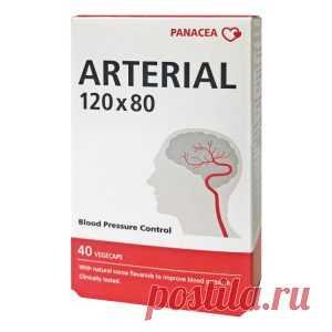 Артериал — цена, купить лекарство у официального производителя