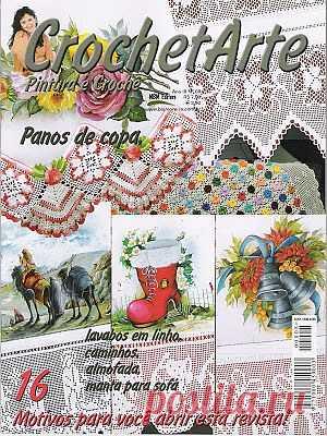 Tita Carré - Agulha e tricot by Tita Carré: Revista Crochet e arte