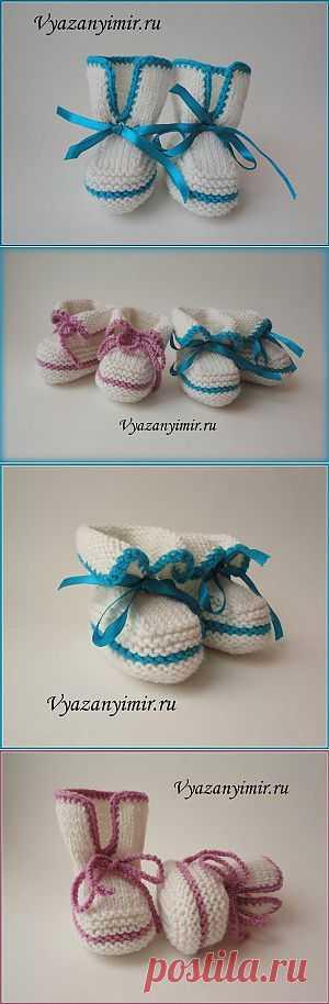 Как связать пинетки для новорожденного? | Вязаный Мир. Knit World.
