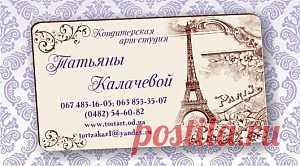 Торты на заказ Одесса