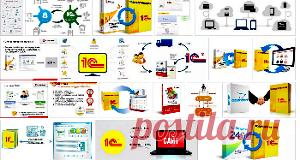 Интеграция интернет-магазина с 1С - MaxXHelP.ru - Помощь по-максимуму. 1с