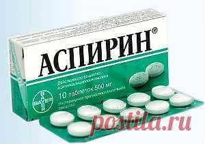Как можно ещё принимать аспирин?.