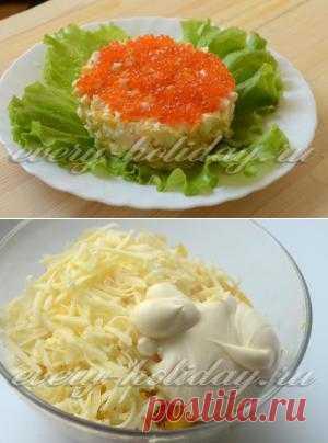 Салат «Красная Шапочка» с икрой