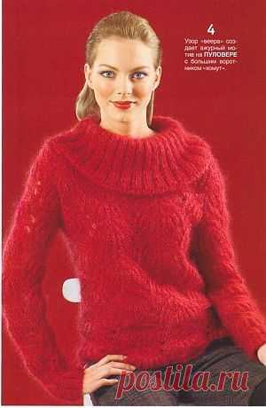 Блоги@Mail.Ru: Пуловер с широким воротником из мохера