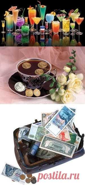 Напитки для привлечения денег