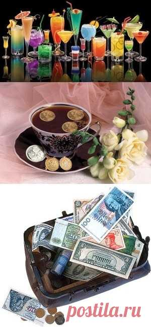 для денег